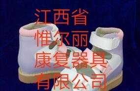 江西南昌下肢manbetx官网电脑下载定制