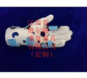 九江南昌manbetx官网电脑下载品牌