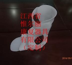 南昌下肢亚博体育苹果app官方