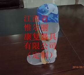 南昌下肢亚博体育苹果app官方价格