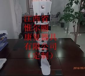 江西manbetx官网电脑下载价格