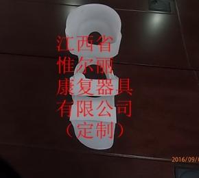 江西惟尔丽假肢公司