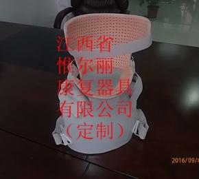 南昌颈部亚博体育苹果app官方