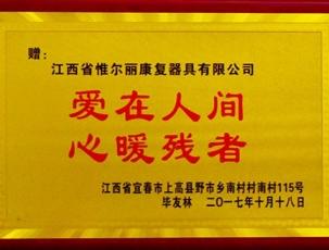 九江客户证书